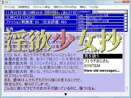 shokai001.jpg